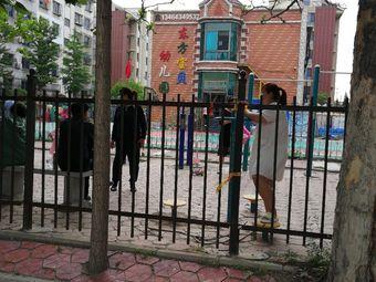 东方宝贝幼儿园