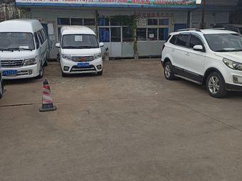 吉安车行车辆代办服务有限公司