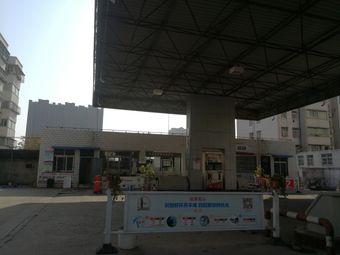 中国石化南阳中原站二十六站加油站