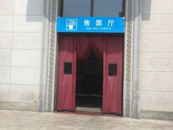 淮安站售票厅