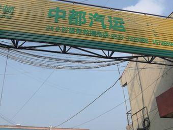 汶上县运输公司