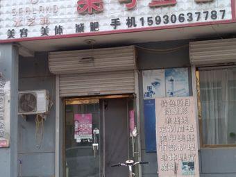 水芝澜柒号童仓