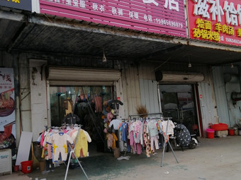 静文育婴店