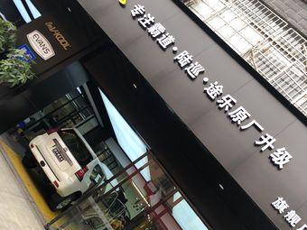 卓凡专注霸道陆巡途乐原厂升级旗舰店
