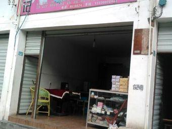 花圈店一条龙服务