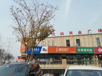 嘉府地产(仙林悦城旗舰店)