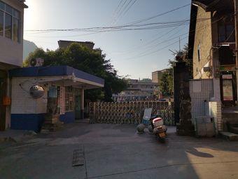 筠连县镇舟镇初级中学校