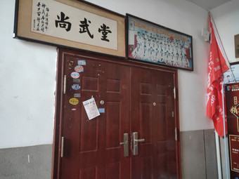 聚英跆拳道俱乐部(星沙店)