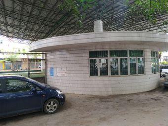 老年门球场