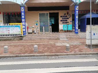 成成幼儿园(虎山校区)
