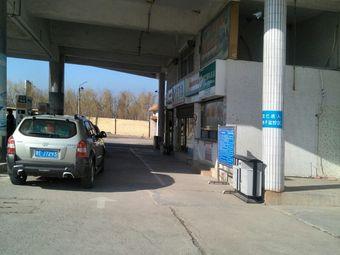 中国石化胜利油田力源石化(第2加油站)