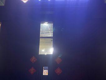 斗牛篮球馆