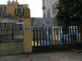 江滨幼儿园
