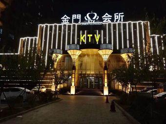金门会所KTV