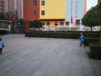 榆林市第三十五幼儿园
