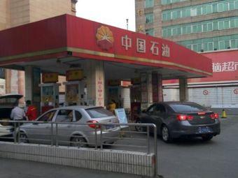 中国石油(磨子桥加油站)