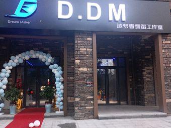 D.DM造梦者舞蹈工作室