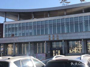 珠峰体育篮球馆