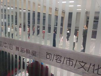 句容DA51街舞爵士舞工作室(城东校区)