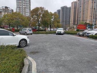 驻马店置地公园-停车场