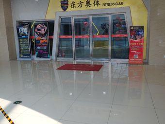 东方奥体(湖国际店)