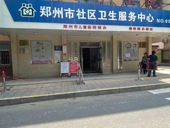 郑州市儿童医院领办