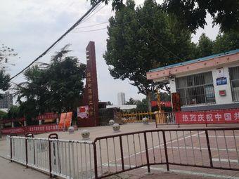 临沭街道第二小学