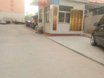 临朐县老年大学
