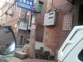 修车疏通化厕电焊