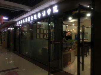 晋盛咖啡调酒管理培训学院
