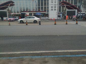 漯河市中心医院体检中心(第一人民医院)