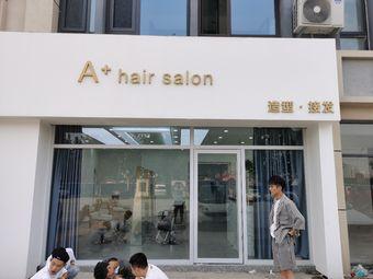 A+hair salon