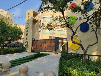 泰安市实验学校幼儿园