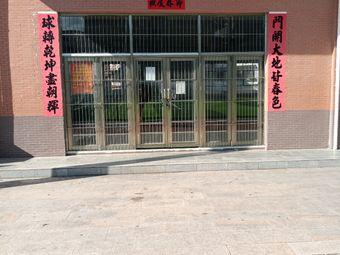 龙川门球馆
