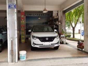 上海大众汽车安吉联众4S店