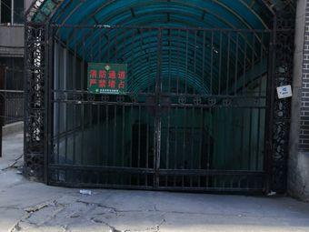 北京华联湖滨街店收货部(湖滨街店收货部)