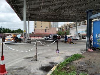 路航油气站