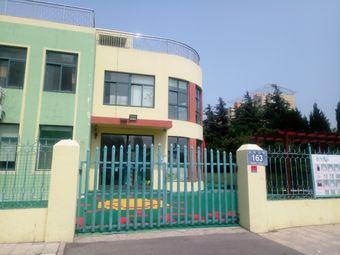 山水幼儿园