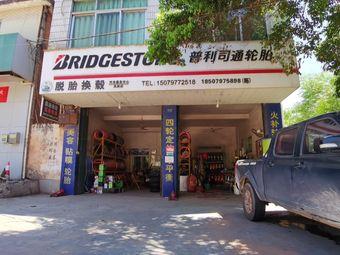 脱胎换毂汽车服务中心(凤岗店)