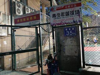 罗星街道马限社区青少年篮球场
