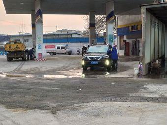 金秋石化加油站