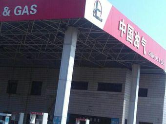 中国油气加油站