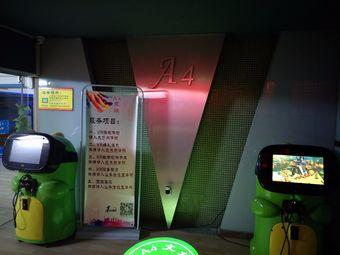 A4文娱VR虚拟现实体验馆