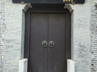 运河廉文化传承馆