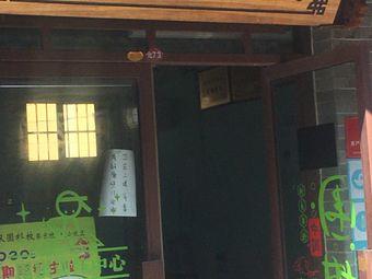 双圆棋校(岐山校区)