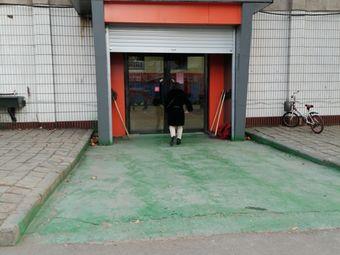 志翔篮球体育馆