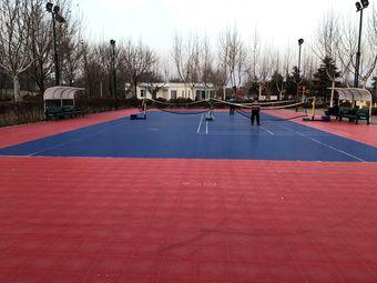 沭河公园网球场