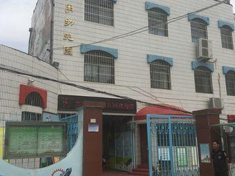 河南大学幼儿园