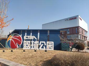 CBA篮球公园(包头万科城店)