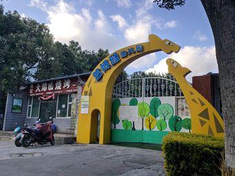艺博雅幼儿园